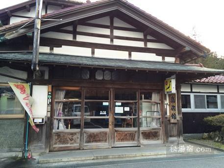 川渡温泉 藤島旅館37