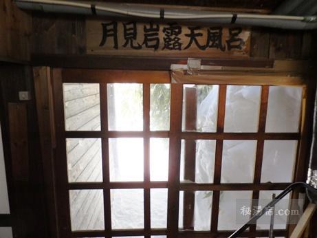 万座温泉 湯の花旅館16