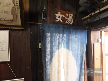 万座温泉 湯の花旅館27