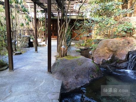 仙仁温泉 岩の湯 2016-29
