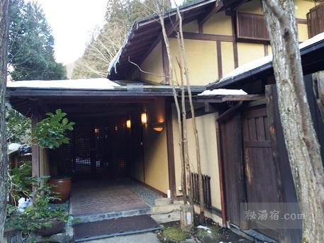 仙仁温泉 岩の湯 2016-28
