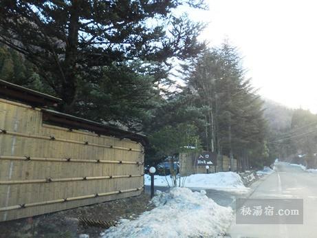 仙仁温泉 岩の湯 2016-4