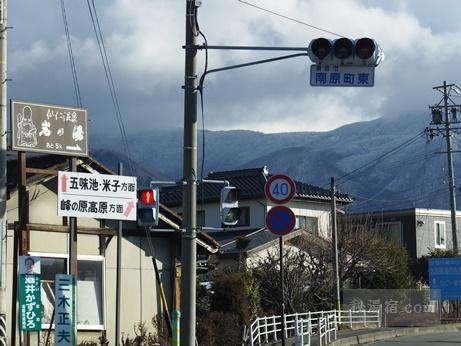 仙仁温泉 岩の湯 2016-2