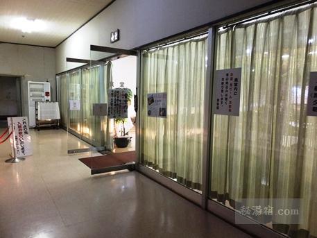 須川高原温泉2016夕食-1