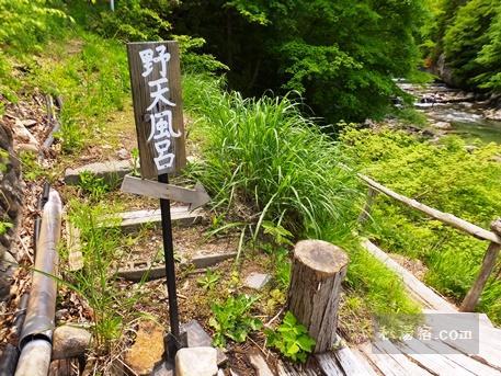 鷹の湯温泉30