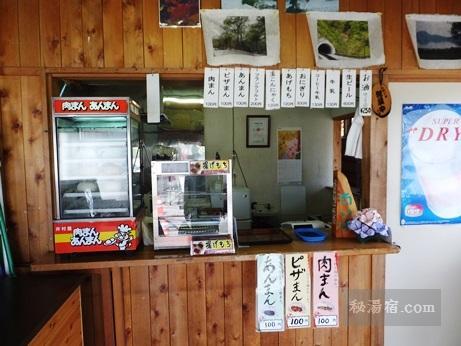 須川高原温泉19