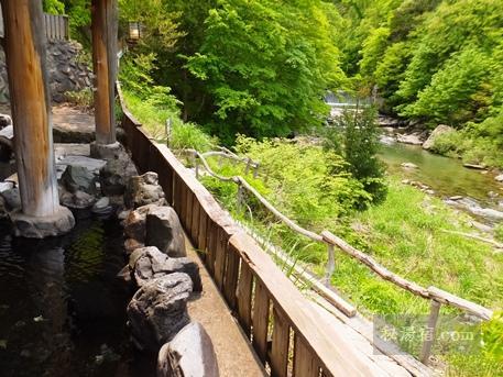 鷹の湯温泉35