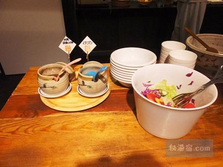 沓掛温泉 満山荘 朝食10