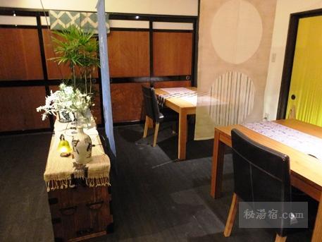 沓掛温泉 満山荘 夕食45