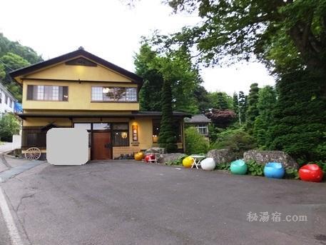 沓掛温泉 満山荘 部屋2