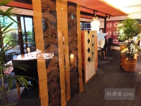 沓掛温泉 満山荘 夕食10