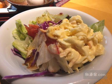 沓掛温泉 満山荘 朝食13
