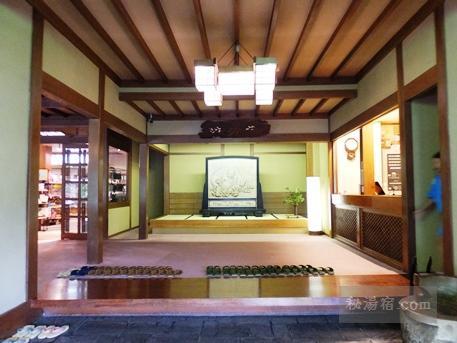 草津ホテル 部屋20