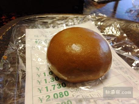 草津ホテル 部屋45