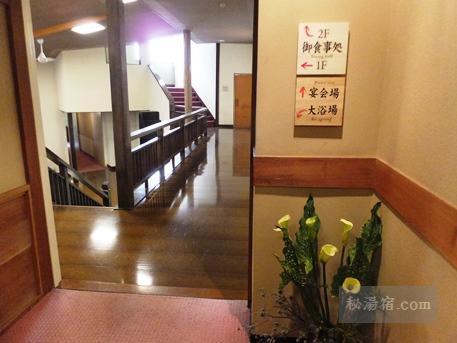 草津ホテル 部屋33