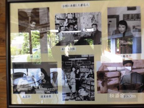 草津ホテル 部屋27
