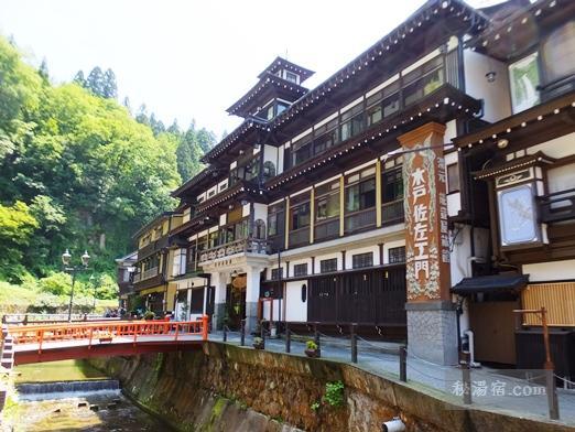 銀山温泉 能登屋旅館24