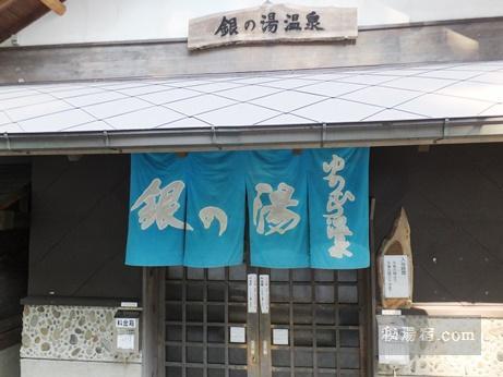 湯平温泉 5つの共同浴場 ★★★