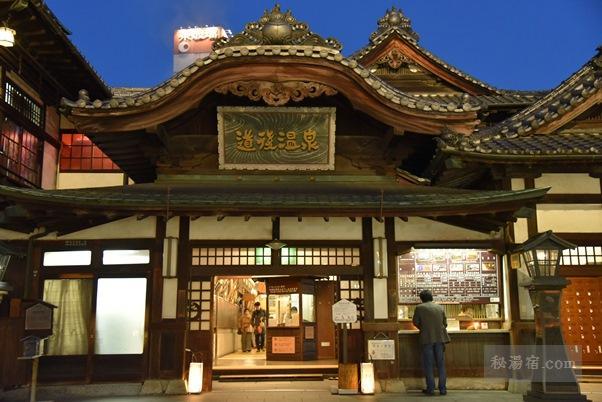 愛媛県の混浴のある温泉