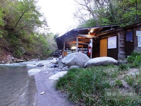 福島県の混浴のある温泉 16湯