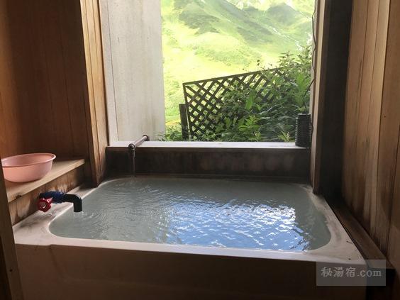 雷鳥沢温泉 ロッジ立山連峰 日帰り入浴 ★★★