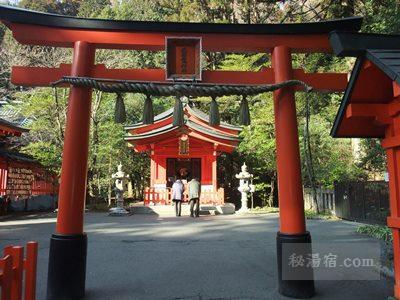 神奈川県の混浴のある温泉