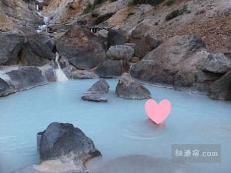混浴のある温泉 195湯
