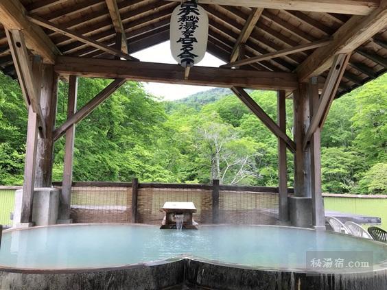 幕川温泉 水戸屋旅館 宿泊 & 日帰り入浴 ★★★★