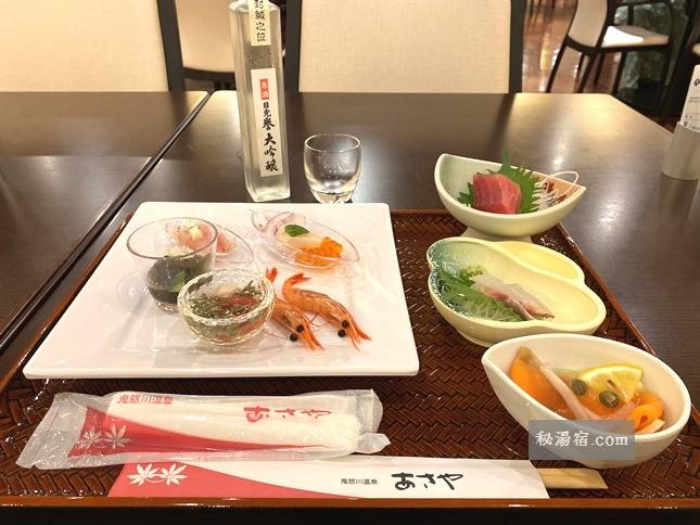 【栃木】鬼怒川温泉 あさやホテル 宿泊 その2 お食事編