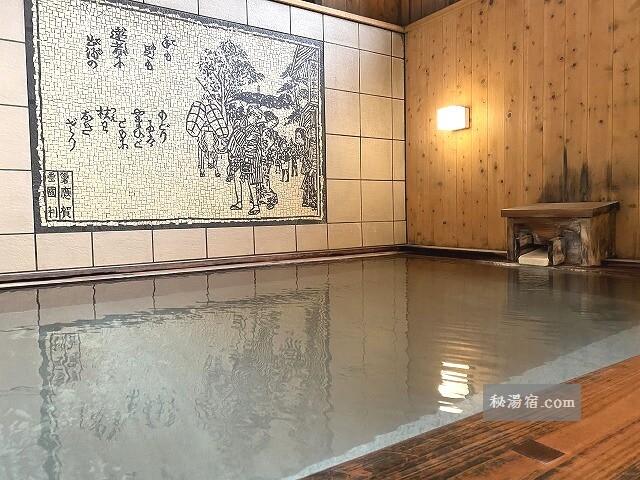 【群馬】草津温泉 山本館 日帰り入浴 ★★★+