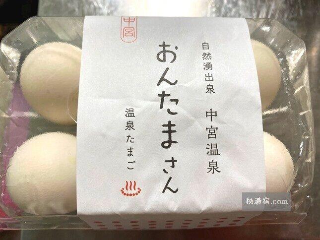 【石川】中宮温泉 にしやま旅館
